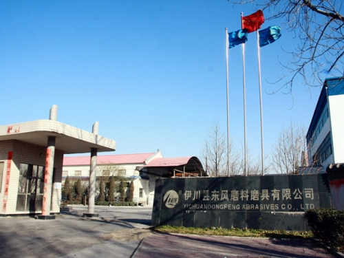 An interview with Yichuan Dongfeng Abrasives Co., Ltd.